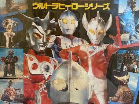 Bandai poster Japan