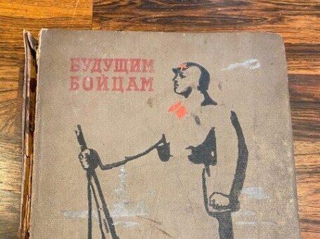 Russisch boek uit 1939