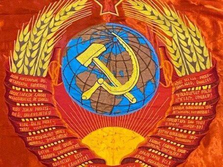 Communistische vlag ussr