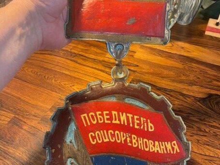 mega medaille ussr