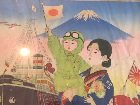 Japanse propaganda ww2